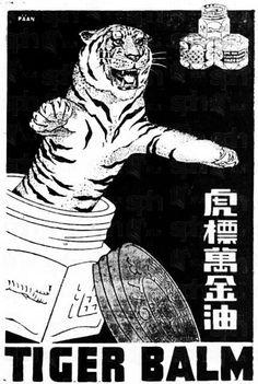 Tiger Balm 2.jpg