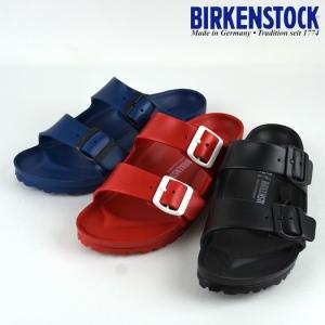 Birky 9